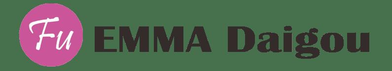 EMMA美國代購